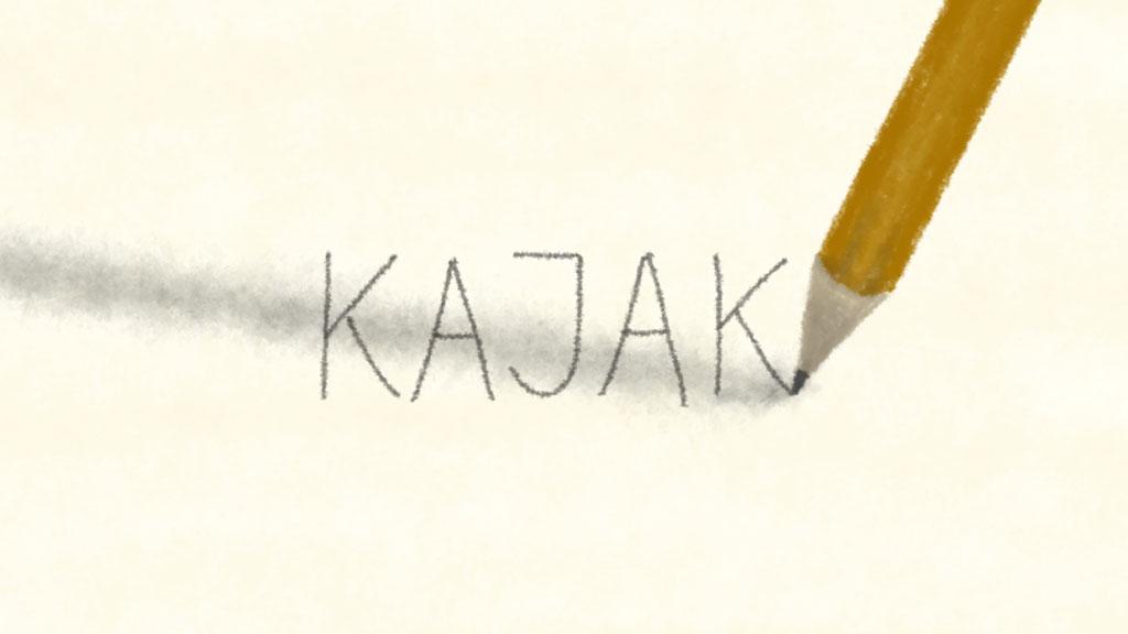 Kajak Kayak short film museum collection