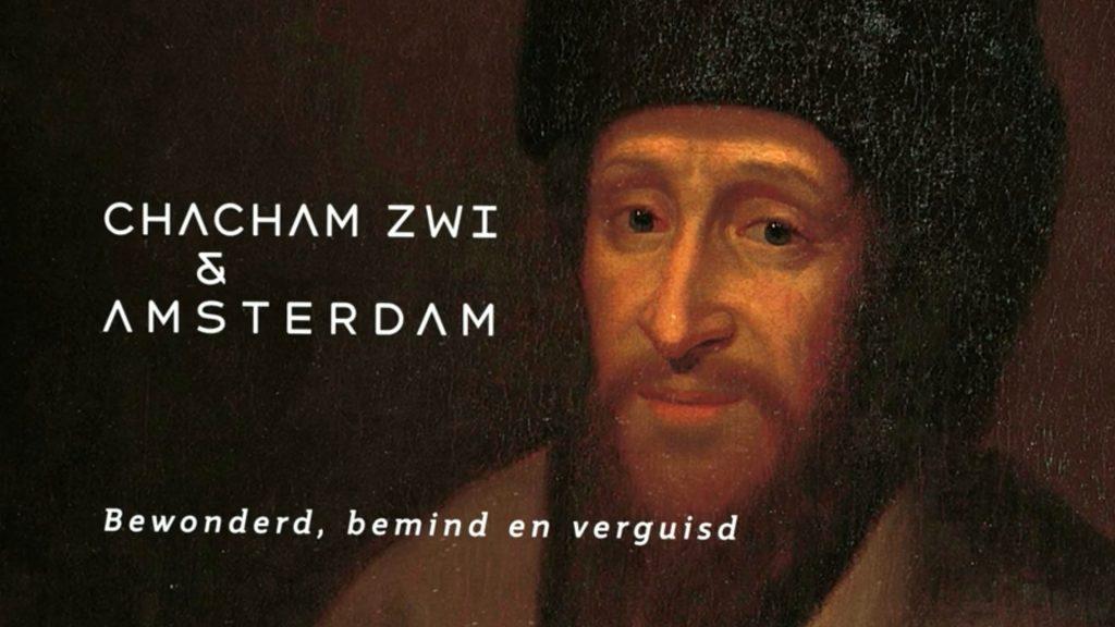 chacham zwi amsterdam